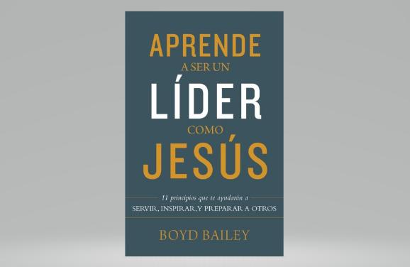 """Aprende a ser un líder como Jesús"""